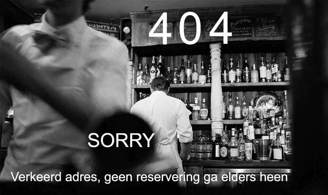 Wat is een 404-pagina?